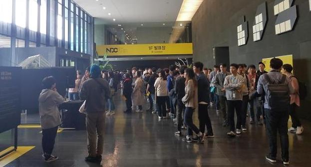 넥슨 게임 개발자 컨퍼런스 개막, 첫 날부터 관람객 북적