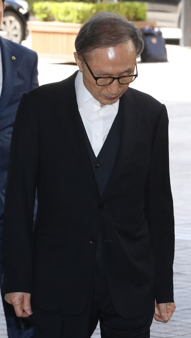 MB 뇌물 핵심증인 김백준, 결국 증인 불출석…법원 '구인영장' 발부