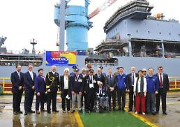 Hyundai Heavy launches New Zealand Navys logistics support ship