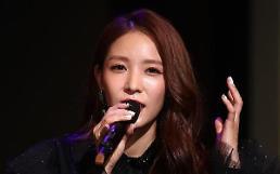 .韩政府板门店宣言一周年纪念演出阵容出炉.
