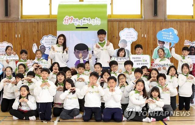 서울충무초, 최초 어린이 국궁장 개장