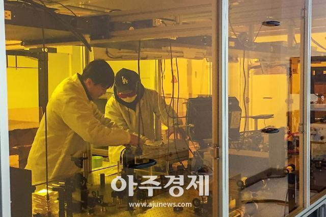 한동대, 레이저·광융합 전문 인력양성사업 선정...정부지원금 약 72억 원 유치