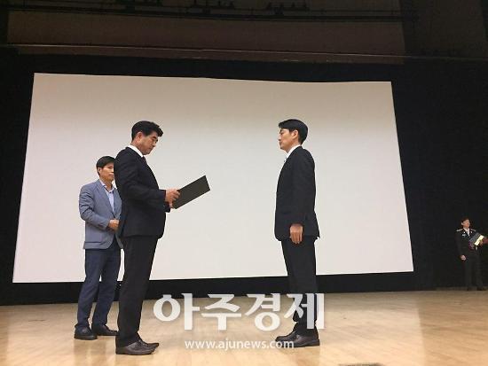 경기도소방, 2019 전국 화재조사 학술대회 취우수상 수상