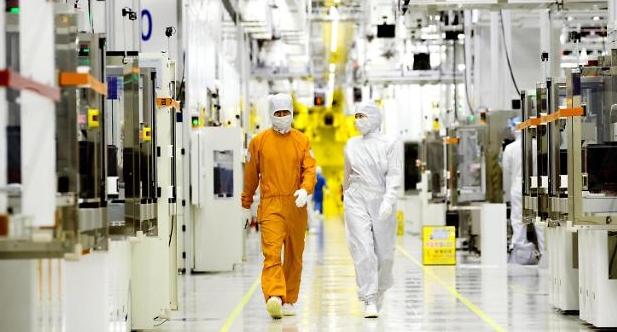 삼성, 시스템 반도체에 133조 투자