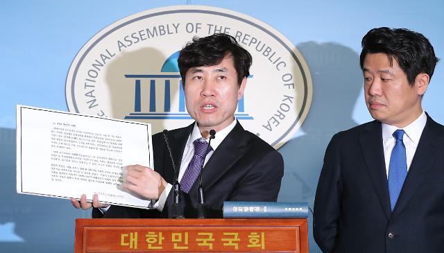 바른미래 , 사개특위 위원 오신환 → 채이배 교체 시도