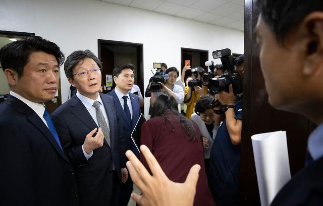 [패스트트랙 후폭풍] 바른미래 지도부, 내일 '오신환 사보임' 재시도…운명의 날