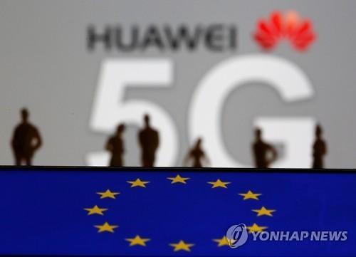 영국, 5G 관련 화웨이 제품 일부 허용