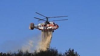Trực thăng cứu hỏa vô tình bay vào không phận Bắc Triều Tiên