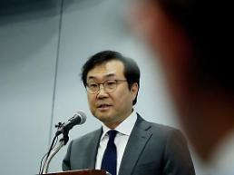 .韩日对朝代表通话交流半岛局势.