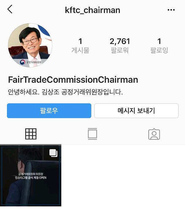 김상조 인스타그램 이어 홍남기 페이스북 뜬다