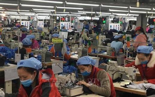 Thúc đẩy hợp tác thương mại Việt Nam - Trung Quốc