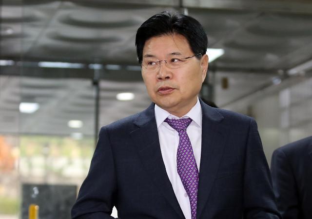 친박계 등 국회의원 70명, 박근혜 형 집행정지 청원