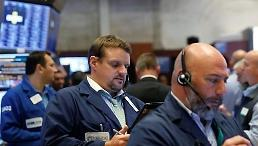 .【全球证券】主要指数达史上最高值 纽约股市收盘道琼斯下跌0.22%.