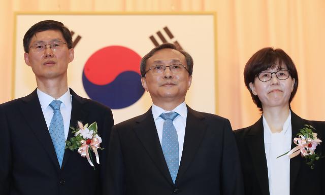 文대통령, 25일 이미선·문형배 헌법재판관 임명장 수여