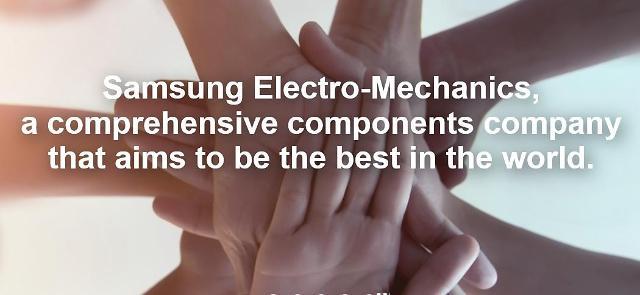 Samsung Electro-Mechanics develops worlds smallest 5G antenna module