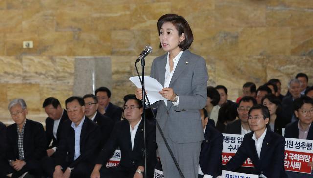 한국당, 패스트트랙 저지 총력 3개 회의장 점거 움직임