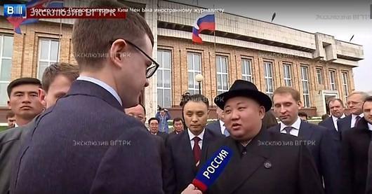 金正恩破例接受俄媒即兴采访