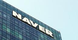 .NAVER公开第一季度业绩 营业利润为2062亿韩元.