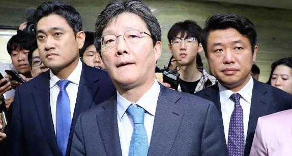 바른미래당, '오신환 사보임' 신청서 '팩스' 제출