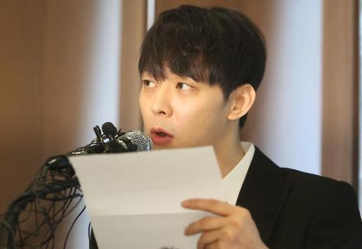 [최송희의 참견] 마약 양성 박유천, 기자회견으로 인생연기 펼치다