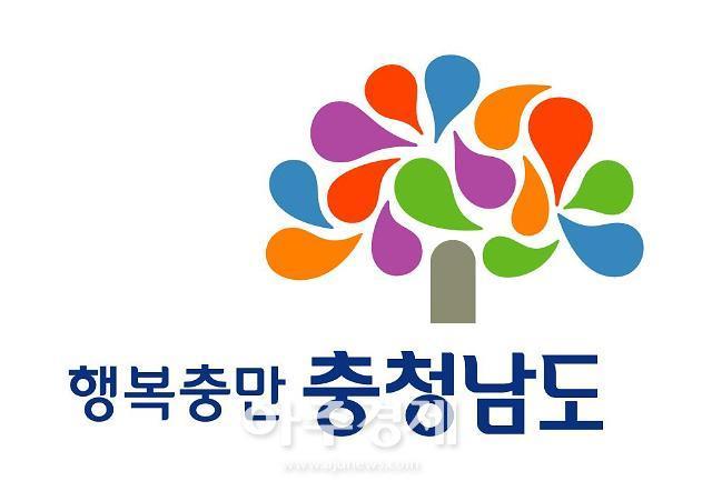 충남도 농촌융복합산업 우수 상품 직거래 장터 열려