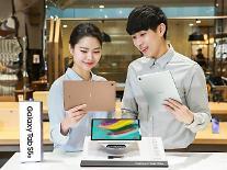 サムスン電子、エンターテインメント最適化タブレット「ギャラクシータブS5e」国内発売