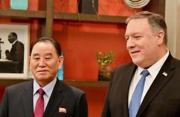 .消息称朝鲜统战部长换人 朝美关系走向受瞩目.