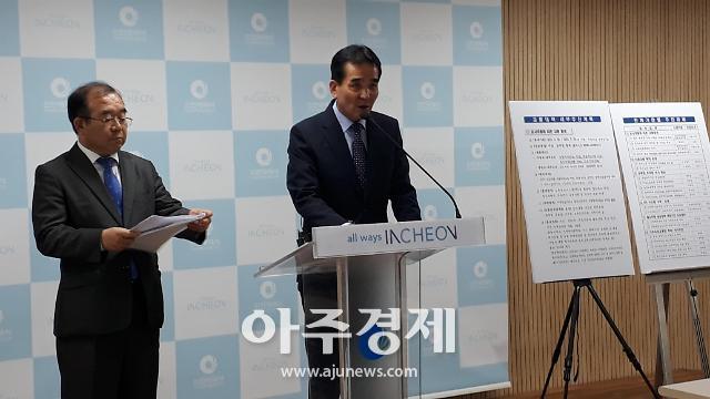 4월30일 임시 개통하는 인천 중구 무의대교,3개월여간 주말과 공휴일에 교통통제
