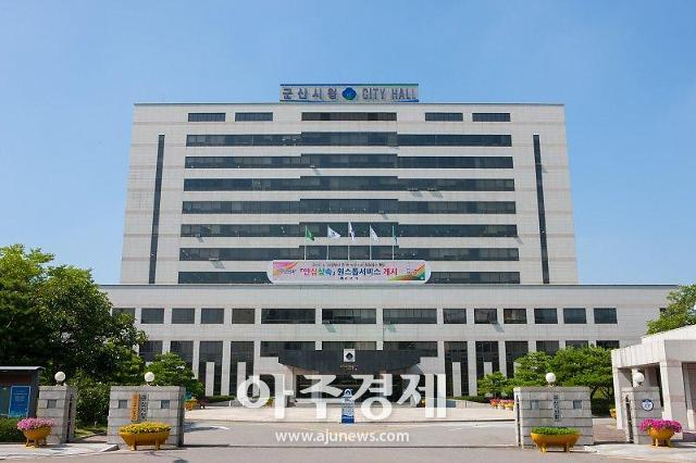 군산시, 근대역사박물관 및 금강권전시장, 어린이날 행사 개최
