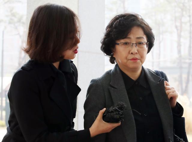 검찰, '환경부 블랙리스트' 김은경‧신미숙 기소