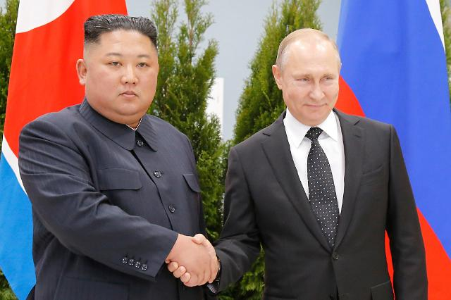 金正恩与普京开始首次首脑会谈