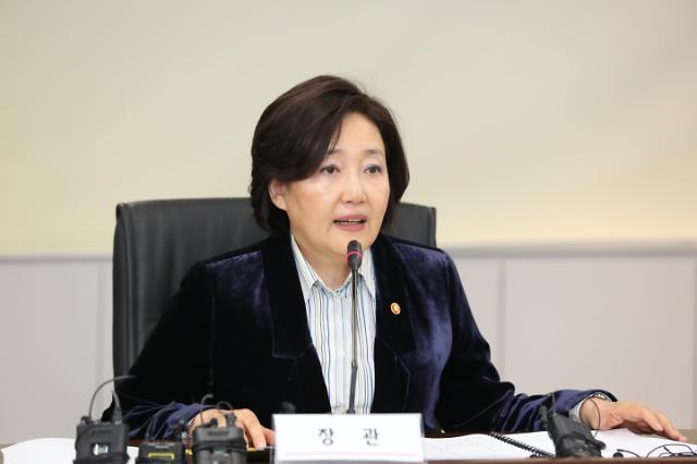 15개 중앙부처 모여 중기·소상공인 살린다…중소기업정책심의회 출범