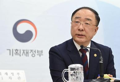 Top economic officials demands active corporate investment to help boost growth