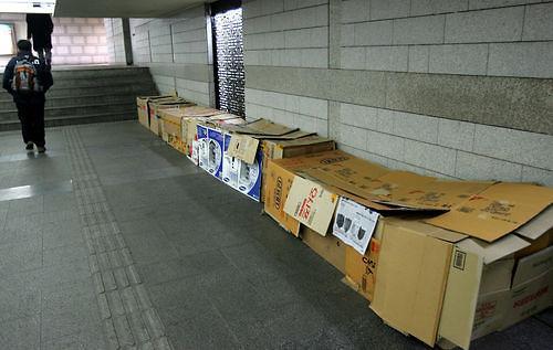 去年首尔市近3500人露宿街头 不堪负债为主因