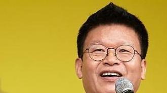 [단독]3년 만에 에듀윌 떠나는 정학동 대표
