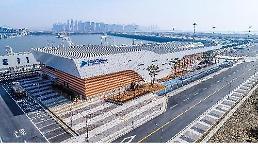 .仁川邮轮港明正式启用 规模为韩国之最.