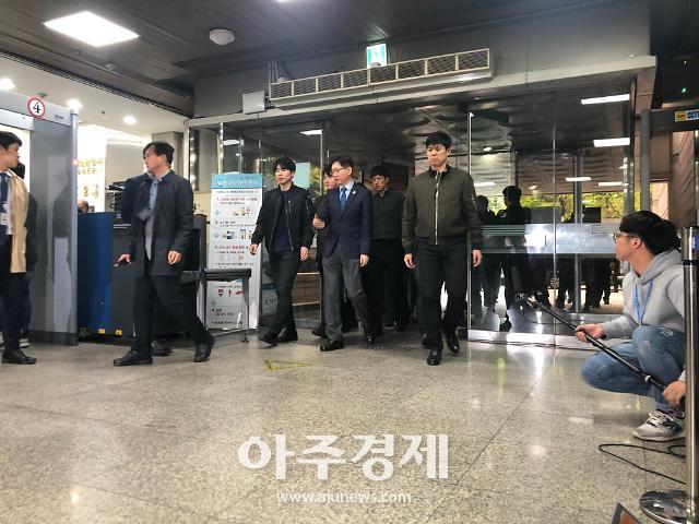 """김경수 """"진실 명명백백 밝혀지도록""""...보석 석방 후 첫 재판"""