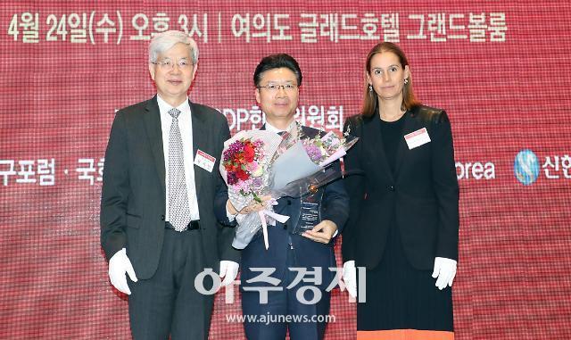 지역난방공사, CDP 기후변화 대응 우수기업 4년 연속 수상