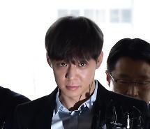 """박유천 여전히 투약 부인 """"어떻게 체내에 마약 들어간건지…"""""""