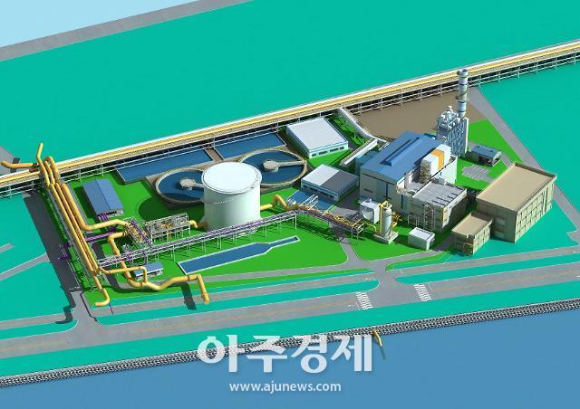포스코, 부생가스 노후 발전설비 6기 폐쇄...150MW급 발전설비 신설
