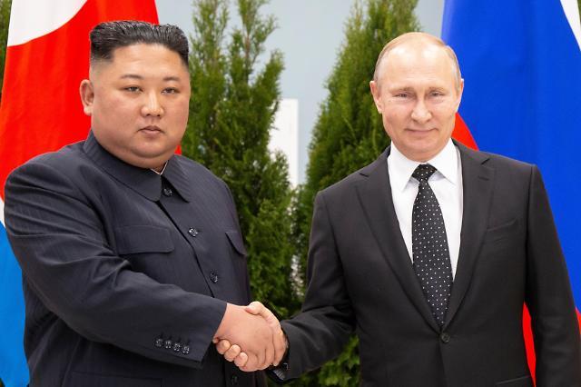 朝俄领导人举行首脑会谈 共同商讨半岛局势