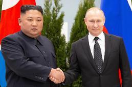 .朝俄领导人举行首脑会谈 共同商讨半岛局势.