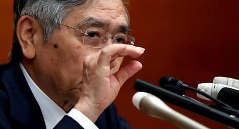 日인플레이션 발목...일본은행 내년까지 완화정책 유지