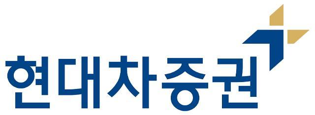 현대차증권 1분기 순이익 204억원 어닝 서프라이즈
