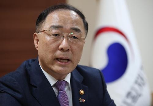 """韩国副总理洪楠基赴华出席""""一带一路""""峰会"""