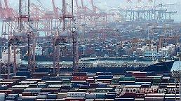 .韩第一季度经济增长率为-0.3% 韩银:不必对此过分悲观.
