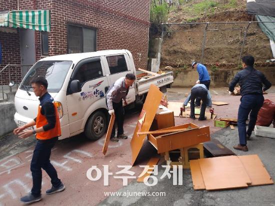 안양시 박달2동, '사랑의 집수리'사업 추진