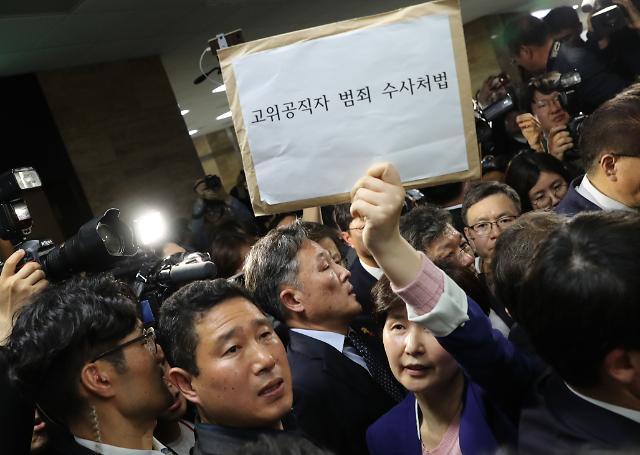 여야4당 공수처법안 국회 제출…수사권 조정안은 한국당에 막혀