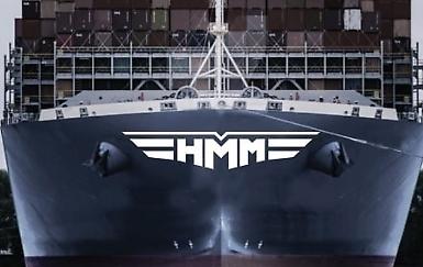 Hyundai Merchant Marine đổi logo mới, nỗ lực đặt nền móng cho việc tái thiết