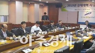 안산시 2019년 규제개혁 간담회 열어..불합리한 규제 개선